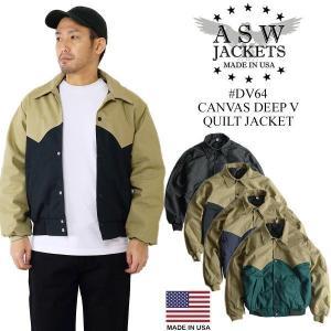 アメリカンスピリットウエア ASW #DV64 キャンバス ディープV キルトジャケット (メンズ S-XL ブルゾン ウエスタン ヨーク アメリカ製 米国製 MADE IN USA)|jalana