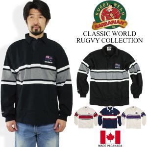 バーバリアン BARBARIAN クラッシック ラグビーシャツ ワールドラグビーコレクション (長袖 ラガーシャツ ラグビージャージ カナダ製)|jalana