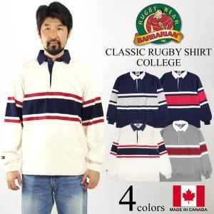 バーバリアン BARBARIAN クラシック ラグビーシャツ カレッジボーダー BIG SIZE  (大きいサイズ 長袖 ラガーシャツ カナダ製)|jalana