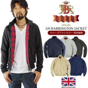 バラクータ BARACUTA G9 クラッシック ハリントンジャケット クローズアウトカラー 限定特価 (英国製 HARRINGTON JACKET 即納 スウィングトップ)|jalana