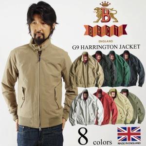バラクータ BARACUTA G9 クラッシック ハリントンジャケット (英国製 HARRINGTON JACKET 即納 スウィングトップ)|jalana