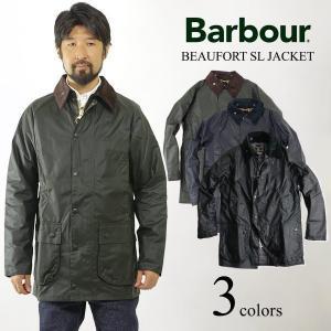 バブアー Barbour ビューフォート SL ジャケット (BEAUFORT スリムフィット 日本代理店モデル)|jalana