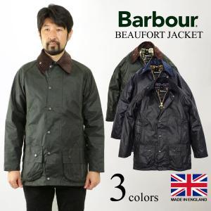 バブアー Barbour ビューフォート ジャケット (BEAUFORT レギュラーモデル)|jalana