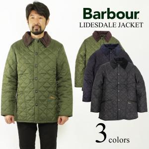 バブアー Barbour リッズデイル ジャケット (LIDDESDALE リッズデール キルティング レギュラーモデル)|jalana