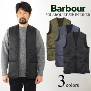 バブアー Barbour ポーラーキルト ジップイン ライナー (キルティング ベスト フリース Polarquilt Zip-In Liner)|jalana