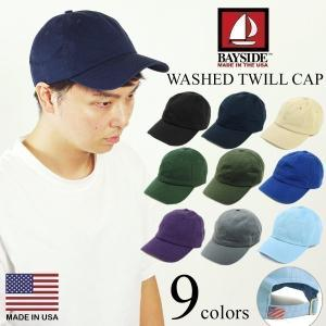 ベイサイド BAYSIDE ウォッシュド ツイル キャップ (米国製 UNSTRUCTURED WASHED TWILL CAP 帽子)|jalana