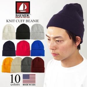 ベイサイド BAYSIDE ニットカフビーニー (アメリカ製 米国製 KNIT CUFF BEANIE ニット帽子)|jalana