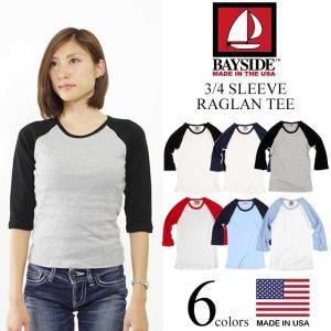 ベイサイド BAYSIDE 七分袖 ラグラン Tシャツ (アメリカ製 米国製 3/4 SLEEVE RAGLAN TEE レディース無地)|jalana