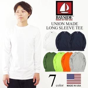 ベイサイド BAYSIDE 長袖 Tシャツ ユニオンメイド BIGSIZE(大きいサイズ アメリカ製 米国製 6.1オンス ヘビーウエイト ロンT 無地)|jalana