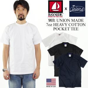 ベイサイド BAYSIDE 3015JAL Jalana別注 7オンス 半袖 ポケット Tシャツ ユニオンメイド 大きいサイズ(白Tシャツ 無地 アメリカ製 米国製)|jalana