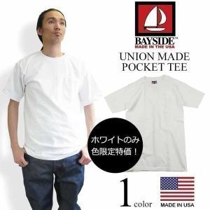 Tシャツ メンズ 半袖 ポケット ベイサイド 3015 ユニオンメイド ホワイト限定特価 大きいサイズ (BAYSIDE 6.1オンス アメリカ製 米国製 MADE IN USA 無地)|jalana