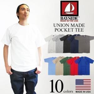 Tシャツ メンズ 半袖 ポケット ベイサイド 3015 6.1オンス ユニオンメイド (BAYSIDE アメリカ製 米国製 MADE IN USA 無地)|jalana