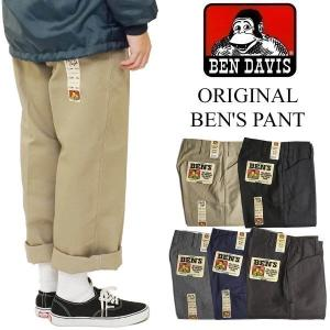 ベンデイビス BEN DAVIS ベンズパンツ オリジナルカット アメリカ流通モデル (ベンデービス ワークパンツ Lポケ)|jalana