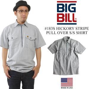 ビッグビル BIGBILL 183S 半袖プルオーバーワークシャツ ヒッコリーストライプ 米国製 (ジップアップ MADE IN USA アメリカ製)|jalana