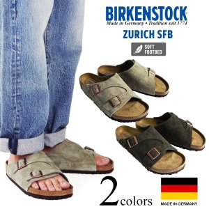 ビルケンシュトック BIRKENSTOCK チューリッヒ ソフトフットベッド (メンズ/レディース ZURICH SFB ノーマルワイズ レギュラーフィット 幅広 普通幅 サンダル)|jalana