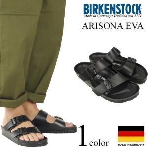 ビルケンシュトック BIRKENSTOCK アリゾナ EVA (メンズ/レディース ARIZONA ビルケン ストラップ サンダル)|jalana