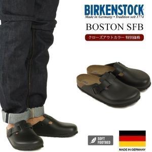 【ラスト1点特価】ビルケンシュトック BIRKENSTOCK ボストン ソフトフットベッド 色限定特価 (メンズ/レディース BOSTON SFB ノーマルワイズ 幅広 普通幅)|jalana