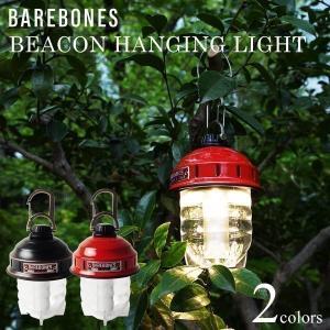 ベアボーンズ BAREBONES ビーコンライトLED ランタン 30〜220ルーメン 小型 サブランタン USB 充電|jalana