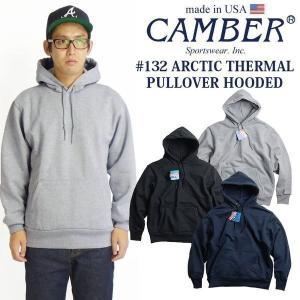 キャンバー CAMBER 132 アークティックサーマル プルオーバーフード MADE IN USA(パーカー アメリカ製 米国製 スウェット)|jalana