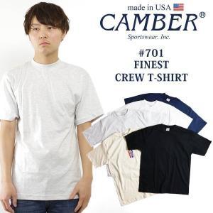 キャンバー CAMBER 701 ファイネスト 半袖 クルー Tシャツ BIGSIZE MADE IN USAアメリカ製 米国製 ヘビーウエイト 無地|jalana