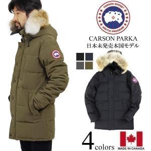 カナダグース CANADA GOOSE カーソンパーカー (防寒 代理店未扱いモデル CARSON PARKA)|jalana