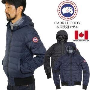 カナダグース CANADA GOOSE カブリフーディー 本国モデル (防寒 CABRI HOODY キャブリフーディー ダウンジャケット パーカー) jalana