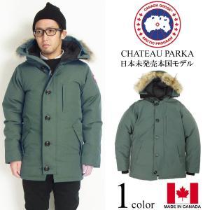 カナダグース CANADA GOOSE シャトーパーカ 本国モデル (防寒 代理店未扱いモデル CHATEAU PARKA ジャスパー JASPER)|jalana