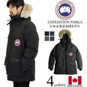 カナダグース CANADA GOOSE エクスペディションパーカー (防寒 EXPEDITION PARKA)|jalana