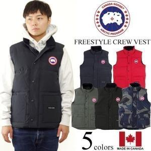 カナダグース CANADA GOOSE フリースタイル クルー ベスト (メンズ S-XL FREESTYLE CREW VEST ダウンベスト)|jalana