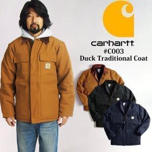 カーハート Carhartt C003 ダック トラディショナルコート(DUCK TRADITIONALCOAT ワークジャケット)|jalana