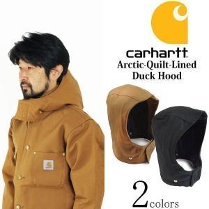 カーハート Carhartt ダックフード キルティング裏地 (別売フード Arctic-Quilt-Lined Duck Hood)|jalana