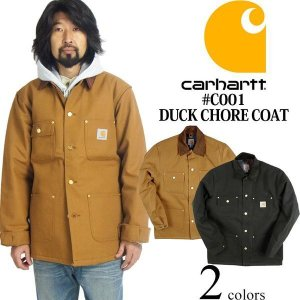 カーハート Carhartt C001 ダック チョアコート ブランケット裏地 BIG SIZE (大きいサイズ Duck Chore Coat カバーオール ワークジャケット)|jalana