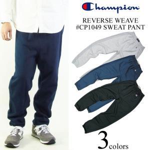 チャンピオン Champion #CP1049 スウェットパンツ リバースウィーブ (REVERSE WEAVE PANT)|jalana