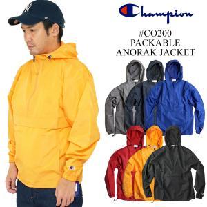 チャンピオン Champion #CO200 パッカブルアノラックジャケット 大きいサイズ (PACKABLE ANORAK JACKET ナイロンパーカー ウインドブレーカー プルオーバー フー|jalana