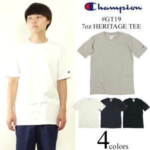 チャンピオン Champion #GT19 7オンス ヘリテージ Tシャツ (ヘビーオンス 無地 米国流通モデル)|jalana