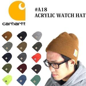 カーハート Carhartt A18 アクリル ニットキャップ  (ニット キャップ 帽子 ビーニー ワッチ)|jalana