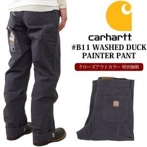 カーハート Carhartt B11 ウォッシュド ダック ペインターパンツ クローズアウトカラー 限定特価 (WASHED DUCK WORK PANT ワークパンツ) jalana