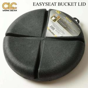 CLCワークギア CLC WORK GEAR イージーシートバケットリッド ブラック(5ガロンバケツ 蓋 シート アメリカ雑貨 スツール)|jalana