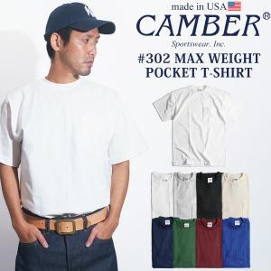 Tシャツ メンズ 半袖 ポケット キャンバー 302 マックスウェイト (CAMBER アメリカ製 米国製 MADE IN USA 無地 ポケT ヘビーウエイト)|jalana
