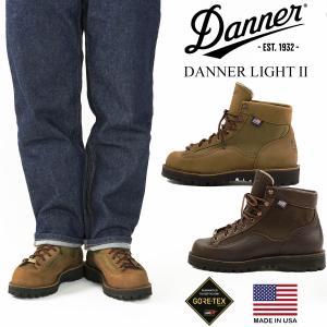 ダナー DANNER ダナーライト2 (ブーツ 登山靴 DANNER LIGHT II アメリカ製 MADE IN USA ゴアテックス 33000 33020)|jalana