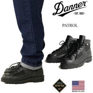 ダナー DANNER パトロール (ミリタリーブーツ タクティカルブーツ PATROL アメリカ製 MADE IN USA ゴアテックス 25200)|jalana