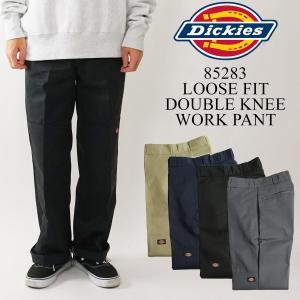 ディッキーズ Dickies 85283 ルーズフィット ダブルニー ワークパンツ | メンズ ウエスト28-44 レングス30-32 TCツイル ボトムス パンツ シンプル カジュアル|jalana