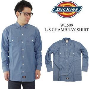 ディッキーズ Dickies WL509 長袖 シャンブレーシャツ (L/S CHAMBRAY SHIRT ワークシャツ)|jalana