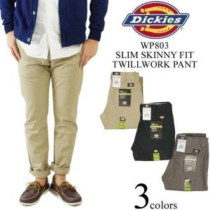 ディッキーズ Dickies WP803 スリム スキニー フィット ツイル ワークパンツ (SLIM SKINNY FIT TWILL WORK PANT チノパン)|jalana