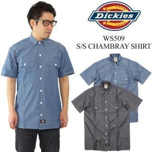 ■商品説明  ディッキーズ米国ラインの半袖シャンブレーシャツWS509。裾はフラットなボックスカット...
