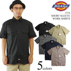 ディッキーズ Dickies 1574 半袖 ワークシャツ (S/S WORK SHIRT ポリコットンツイル 無地)|jalana