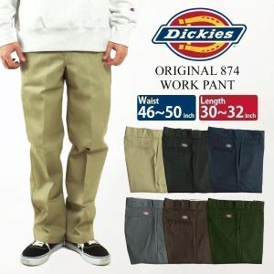 ディッキーズ Dickies オリジナル 874 ワークパンツ 大きいサイズ ウエスト46〜50イン...