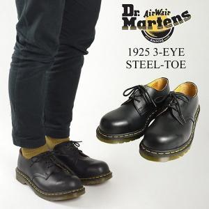 ドクターマーチン Dr. Martens 1925 3ホール スティールトゥ  ブラック (3EYE 10111001 スチールトゥ メンズ レディース)|jalana