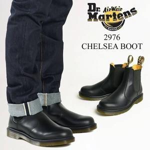 ドクターマーチン Dr. Martens 2976 チェルシーブーツ ブラック (CHELSEA BOOT サイドゴアブーツ メンズ レディース)|jalana