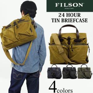 フィルソン FILSON 24アワー ティン ブリーフケース (アメリカ製 米国製 24 HOUR TIN BRIEFCASE ショルダーバッグ ビジネスバッグ)|jalana